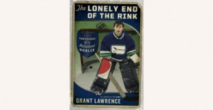 The Lonely End of the Rink – Book Review